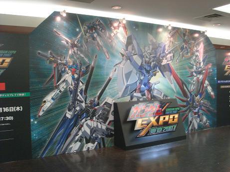 G_EXPO1.JPG