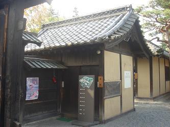 matsushiro_hankou2.JPG