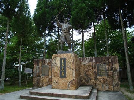musashizou2.JPG