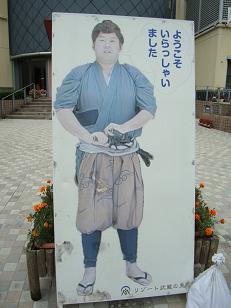 musashizou8.JPG