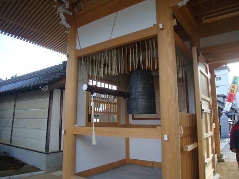 myojyo5.jpg