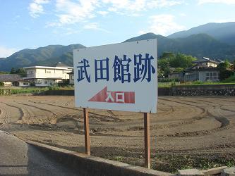 nobuyashi1.JPG