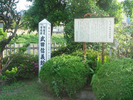 nobuyashi3.JPG