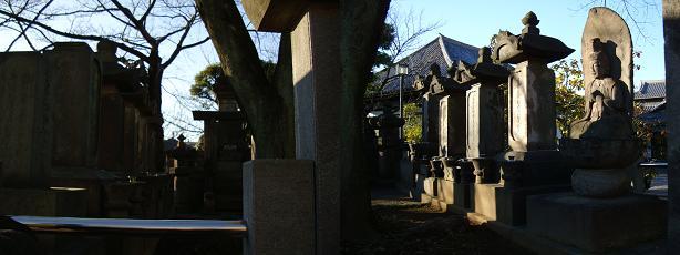 ryukouji8.JPG
