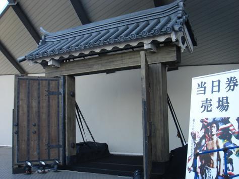 sengoku7_1.JPG