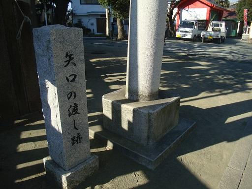 tamagawa8.jpg
