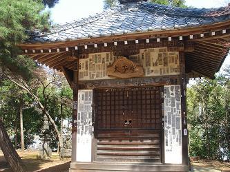 yoshimikannon12.JPG