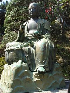 yoshimikannon18.JPG