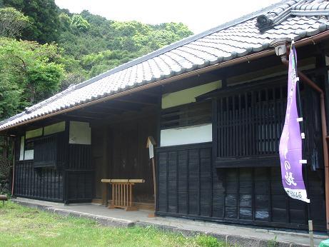 yoshinotei2.JPG