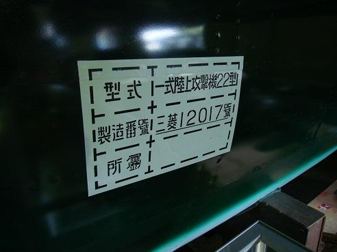 1shiki8.jpg