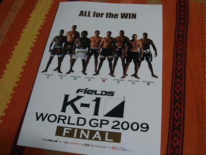K12009_1.JPG