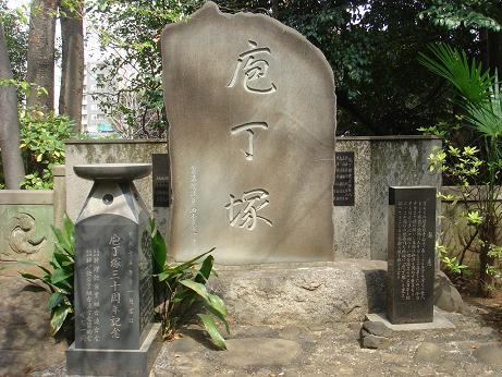 hikawa4.JPG