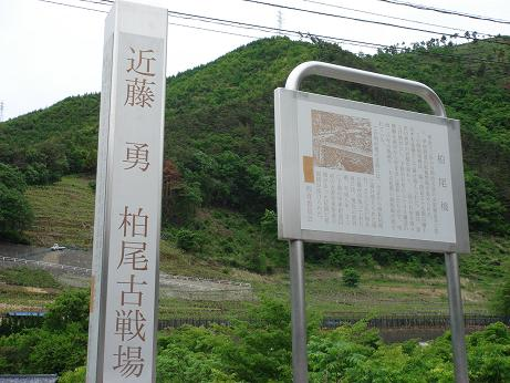 kashiwao1.JPG