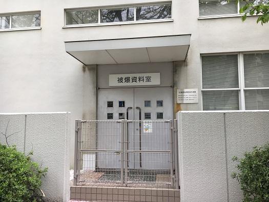 teishin3.jpg